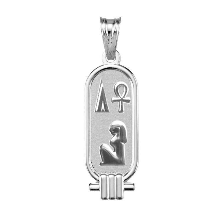58f4ac885e9c Placa Egipcia Madre. Placa Egipcia Madre-AG 2160003L1